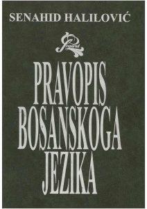 Naslovnica: Pravopis bosanskog jezika