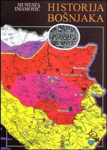 Naslovnica: Historija Bošnjaka